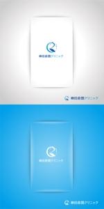 katsu31さんの東京都千代田区神田の夜間クリニック「神田夜間クリニック」のロゴへの提案