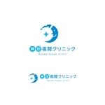 emdoさんの東京都千代田区神田の夜間クリニック「神田夜間クリニック」のロゴへの提案