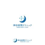 mu_chaさんの東京都千代田区神田の夜間クリニック「神田夜間クリニック」のロゴへの提案