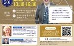 a_uchidaさんのA4でカラー、1ページの雑誌広告のデザインです。(12/11昼まで)への提案