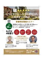 kiri-kiriさんのA4でカラー、1ページの雑誌広告のデザインです。(12/11昼まで)への提案