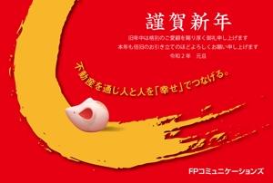 yamaguchi_adさんの年賀状デザインへの提案