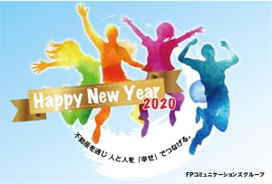 sadayukiさんの年賀状デザインへの提案