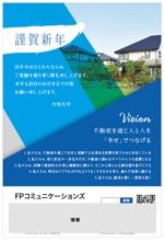 nishi1226さんの年賀状デザインへの提案