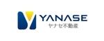 headdip7さんの「YANASE real estate」のロゴ作成への提案