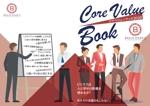 スタッフたちの1年間をまとめたコア・バリューBOOKの表紙デザインへの提案