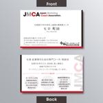 Tsutsumiさんのコーチング事業主体の両面名刺デザインへの提案