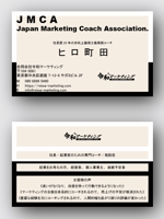 figaro02さんのコーチング事業主体の両面名刺デザインへの提案