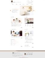 【TOPデザイン募集】☆レディースクリニックのホームページ(リニューアル)への提案