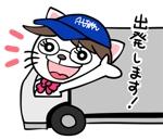 運送会社のLINEスタンプ作成【弊社キャラクターおよびトラックモチーフ】への提案