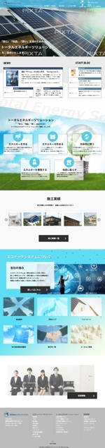 【コーポレートサイト】トップデザインのみ制作をお願いします!(コーディング不要、継続依頼有り)への提案