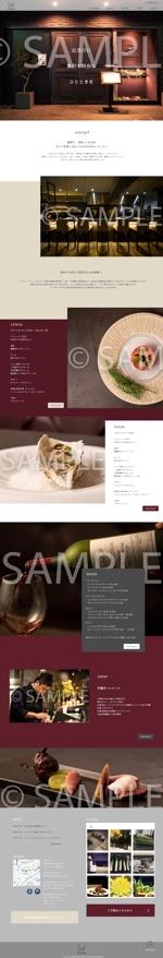 【写真素材豊富】フレンチレストランのHPリニューアルにつきTOPデザイン大募集!【1ページのみ】への提案