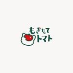 温室の隣で直売する もぎたてトマト のロゴマークへの提案