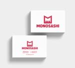 OhnishiGraphicさんの会社のロゴ作成への提案