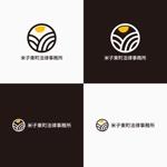 法律事務所のロゴへの提案