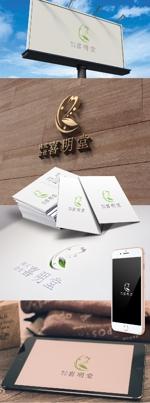 katsu31さんの会社のロゴ制作への提案