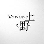 saiga005さんの商業ビルの名称:「V  CITY UENO」(ヴィ シティ ウエノ)のロゴ&マーク への提案