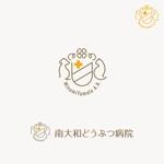 南大和どうぶつ病院、又は、MinamiYamato Animal Hospitalへの提案