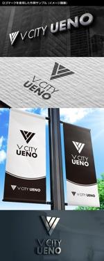 kinryuzanさんの商業ビルの名称:「V  CITY UENO」(ヴィ シティ ウエノ)のロゴ&マーク への提案