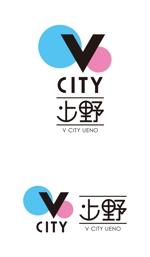 serve2000さんの商業ビルの名称:「V  CITY UENO」(ヴィ シティ ウエノ)のロゴ&マーク への提案
