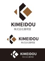 dd51さんの会社のロゴ制作への提案