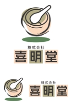 TEXTUREさんの会社のロゴ制作への提案