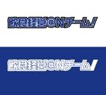 chopin1810lisztさんのYouTubeチャンネル用ロゴ作成への提案
