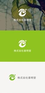tanaka10さんの会社のロゴ制作への提案