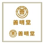 iguchi7さんの会社のロゴ制作への提案