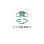 asobigocoro_designさんの会社のロゴ制作への提案
