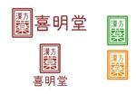 nocotocoさんの会社のロゴ制作への提案