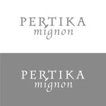 smdsさんのアクセサリーブランド 「PERTIKA mignon」の ロゴへの提案