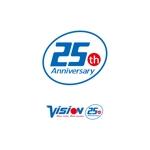 株式会社ビジョン 25周年 の周年ロゴへの提案