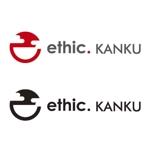 kasai_kinnoさんの新サービス「エシック関空」のロゴ作成(プロファウンド株式会社(R2/1/14設立))への提案