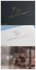 moguaiさんのアクセサリーブランド 「PERTIKA mignon」の ロゴへの提案