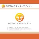 chopin1810lisztさんのジャグリングパフォーマー事務所ロゴ作成への提案