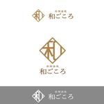 nashiniki161さんの合同会社 和ごころのロゴ製作への提案