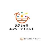 gsx1300_hさんのジャグリングパフォーマー事務所ロゴ作成への提案