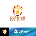 zen634さんのジャグリングパフォーマー事務所ロゴ作成への提案