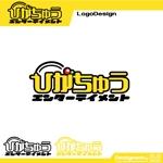 kiirosinさんのジャグリングパフォーマー事務所ロゴ作成への提案