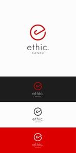 designdesignさんの新サービス「エシック関空」のロゴ作成(プロファウンド株式会社(R2/1/14設立))への提案