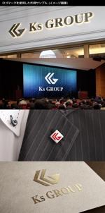 kinryuzanさんの新規会社のロゴマークへの提案