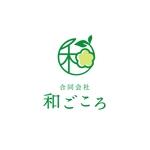kurumi82さんの合同会社 和ごころのロゴ製作への提案