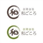 er3339さんの合同会社 和ごころのロゴ製作への提案