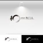 le_cheetahさんの合同会社 和ごころのロゴ製作への提案