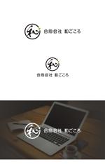 tokkebiさんの合同会社 和ごころのロゴ製作への提案