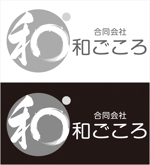 studio_toraさんの合同会社 和ごころのロゴ製作への提案