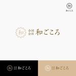 Morinohitoさんの合同会社 和ごころのロゴ製作への提案