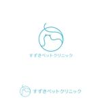 marutsukiさんの動物病院『すずきペットクリニック』のロゴ募集への提案