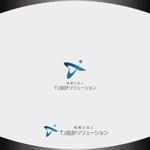 Nakamura__さんの会社(税理士法人)のロゴデザイン作成への提案